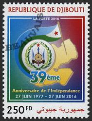 Djibouti-Poste-1111