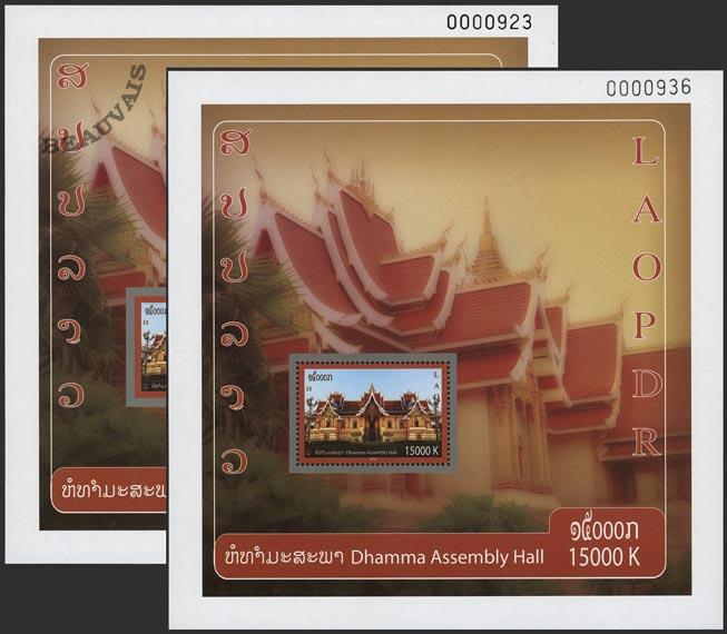 Laos-Blocs-223/23A