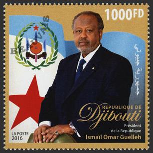Djibouti-Poste-1107