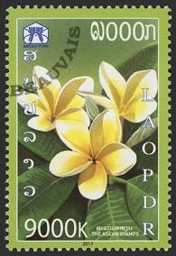 Laos-Poste-1898A