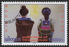 Laos-Poste-1879