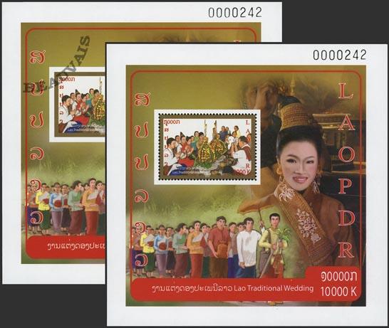 Laos-Blocs-226/26A