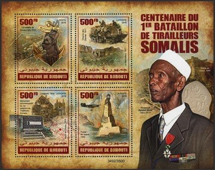 Djibouti-Poste-1272/75