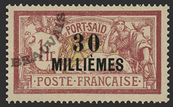 Port Saïd-Poste-57a