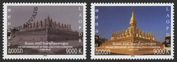 Laos-Poste-1883/84