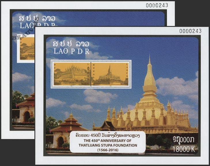 Laos-Blocs-225/25A