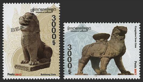 Cambodge - 2018/02 - Chine - Mythologie
