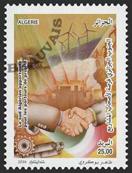 Algérie - 2017/04 - Développement du sud