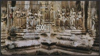 Cambodge - 2018/02 - Culture khmère