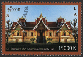 Laos - 2017/04 - Dhamma Assembly Hall