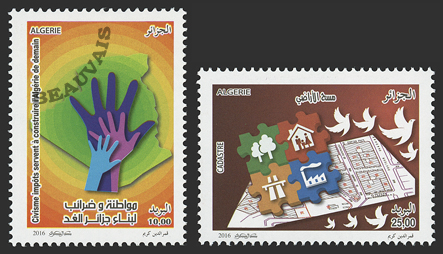 Algérie - 2017/04 - Finances - Impôts et cadastre