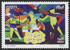 Algérie - 2018/02 - Don du sang