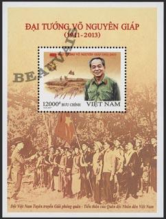 Viet-Nam - République - 2017/11 - Général Giap