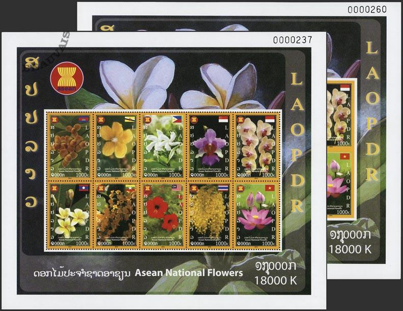 Laos - 2018/03 - ASEAN fleurs