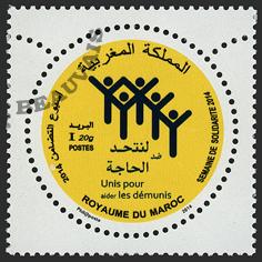 Maroc - 2015/04 - Semaine de la solidarité 2014