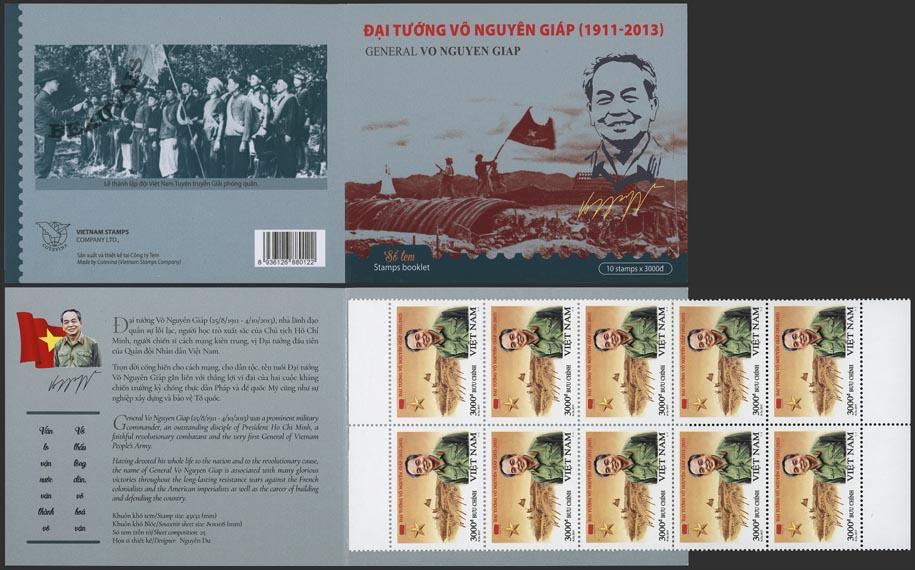 Viet-Nam - République - 2017/11 - G
