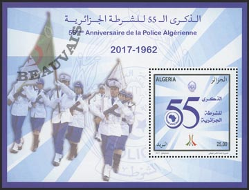 Algérie - 2017/12 - Police nationale