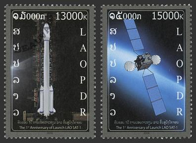 Laos - 2017/04 - Satellite LAO SAT-1