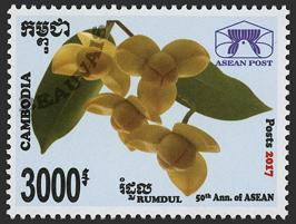 Cambodge - 2017/11 - ASEAN - Fleur de rumdul