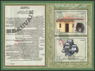 Algérie - 2018/02 - Proclamation du 1/11/1962