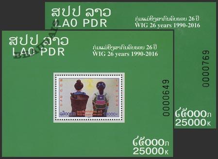 Laos - 2017/04 - 26 ans du WIG