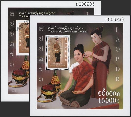 Laos-Blocs-228/28A